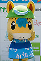 Minamisoma City mascot character Nomatan performs during the ''Local Characters Festival in Sumida 2015'' on May 31, 2015, Tokyo, Japan. The festival is held by Sumida ward, Tokyo Skytree town, the local shopping street and ''Welcome Sumida'' Tourism Office. Approximately 90 characters attended the festival. According to the organizers the event attracts more than 120,000 people every year. The event is held form May 30 to 31. (Photo by Rodrigo Reyes Marin/AFLO)