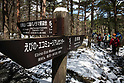 Kirishima National Park in Kagoshima