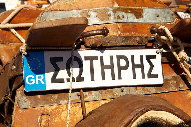 """""""Pony"""" sign on a pony saddle, Hydra,  Greek Saronic Islands"""
