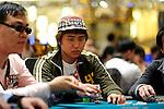 Team PokerStars  PRO Asia  Taejoon Noh