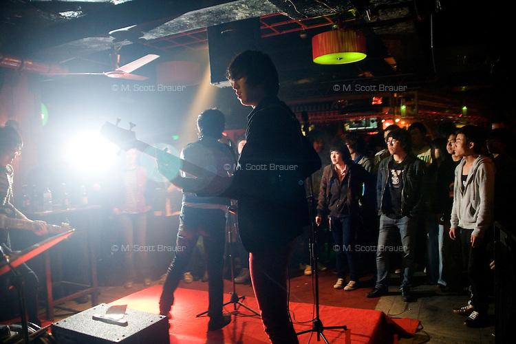 The Shanghai punk band Banana Monkey performs at Castle Bar in Nanjing, China.