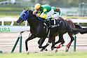 Horse Racing:  Kokura Racecourse