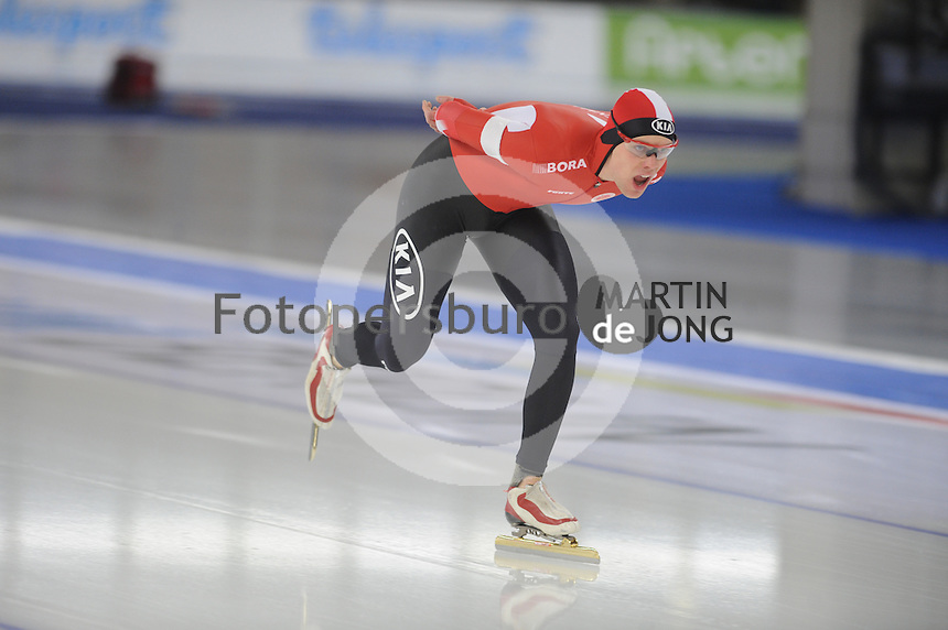SPEEDSKATING: BERLIN: Sportforum Berlin, 26-9-01-2017, ISU World Cup, ©photo Martin de Jong
