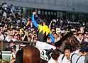 Winning horse Makahiki and jockey Yuga Kawada at 83rd Japanese Derby at Tokyo Racecouse