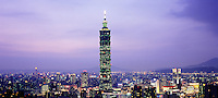 Taipei101 Building, the tallest in the world, with surrounding XinYi Business District..
