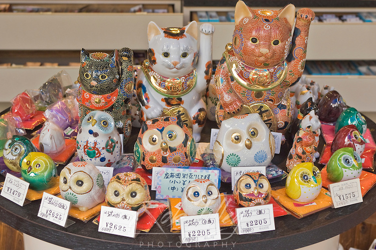 Japan, Ishikawa, Kanazawa, Souvenir Ceramic Figures