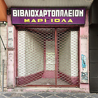 A closed down stationary shop on Anexartisias Street.