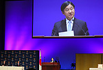 May 6, 2017, Yokohama, Japan -  Japanese Crown Prince delivers an opening oath at the opening ceremony of the Asian Development Bank (ADB) annual meeting in Yokohama, suburban Tokyo on Saturday, May 6, 2017. ADB has a four-day session for its annual meeting to celebrate the 50th anniversary of the ADB.   (Photo by Yoshio Tsunoda/AFLO) LwX -ytd-