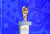 25.07.2015. St Petersburg, Russia.  The FIFA World Cup Trophy on display during the Preliminary Draw of the FIFA World Cup 2018 at Konstantinovsky palace outside St. Petersburg, Russia, 25 July 2015. St. Petersburg is one of the host cities of the FIFA World Cup 2018 in Russia which will take place from 14 June until 15 July 2018.