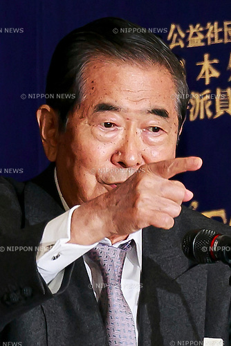 Shintaro Ishihara, former governor of Tokyo speaks during a press conference at The Foreign Correspondents' Club of Japan on May 19, 2016, Tokyo, Japan. The politicians criticised Donald Trump's opinions about the security relationship between the US and Japan, and showed a letter that they had sent challenging him to debate. Trump has called on Japan to pay the entire bill for hosting US troops on it's soil. Kamei also called on President Obama to apologise for the atomic bomb attacks against Japan in the Second World War when he visits Hiroshima. (Photo by Rodrigo Reyes Marin/AFLO)