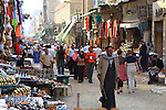 "Cairo great bazaar, ""Khan al-Khalili"", Egypt"