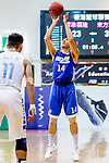 Tang Chi Hang #14 of Eastern Long Lions tries to score against the Fukien during the Hong Kong Basketball League game between Fukien and Eastern Long Lions at Southorn Stadium on June 19, 2018 in Hong Kong. Photo by Yu Chun Christopher Wong / Power Sport Images
