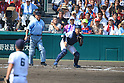 Kengo Nakabayashi (Mie),<br /> AUGUST 25, 2014 - Baseball :<br /> 96th National High School Baseball Championship Tournament final game between Mie 3-4 Osaka Toin at Koshien Stadium in Hyogo, Japan. (Photo by Katsuro Okazawa/AFLO)2() 7