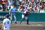 Kengo Nakabayashi (Mie),<br /> AUGUST 25, 2014 - Baseball :<br /> 96th National High School Baseball Championship Tournament final game between Mie 3-4 Osaka Toin at Koshien Stadium in Hyogo, Japan. (Photo by Katsuro Okazawa/AFLO)2() 7