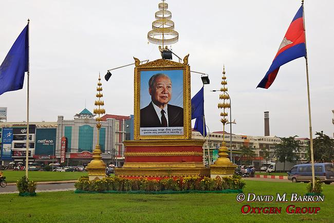 Poster of Former King Norodom Sihanouk