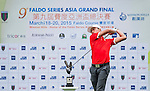Lucius Toh of Singapore tees off at tee one during the 9th Faldo Series Asia Grand Final 2014 golf tournament on March 18, 2015 at Faldo course in Mid Valley clubhouse in Shenzhen, China. Photo by Xaume Olleros / Power Sport Images