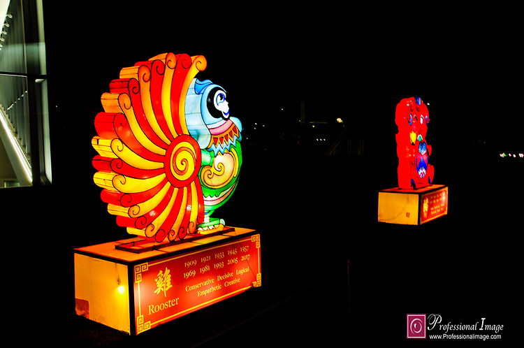 Chinese  Lunar New Year: REACH Winter Lanterns @ The REACH Kennedy Center