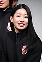 Japan Women's National Ice Hockey Team announced for PyeongChang 2018 Winter Olympics