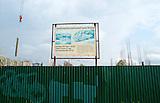 Baustellen in Sotschi