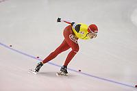 SCHAATSEN: CALGARY: Olympic Oval, 09-11-2013, Essent ISU World Cup, 1500m, Jelena Peeters (BEL), ©foto Martin de Jong