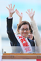 Japanese Communist Party campaigning for the Japan Election 2014