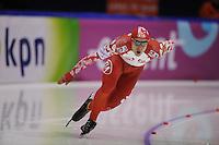 SCHAATSEN: HEERENVEEN: Thialf, World Cup, 03-12-11, 500m B,  Dmitry Lobkov RUS, ©foto: Martin de Jong