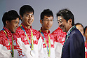 (L-R) Ryota Yamagata,, Shota Iizuka, Hirooki Arai  (JPN),  Shinzo Abe, <br /> AUGUST 21, 2016 - : <br /> Japanese prime minister Shinzo Abe attended the exchange meeting with Japan National team member and <br /> their medalist<br /> at Japan House in Rio de Janeiro <br /> during the Rio 2016 Olympic Games in Rio de Janeiro, Brazil. <br /> (Photo by Yusuke Nakanishi/AFLO SPORT)