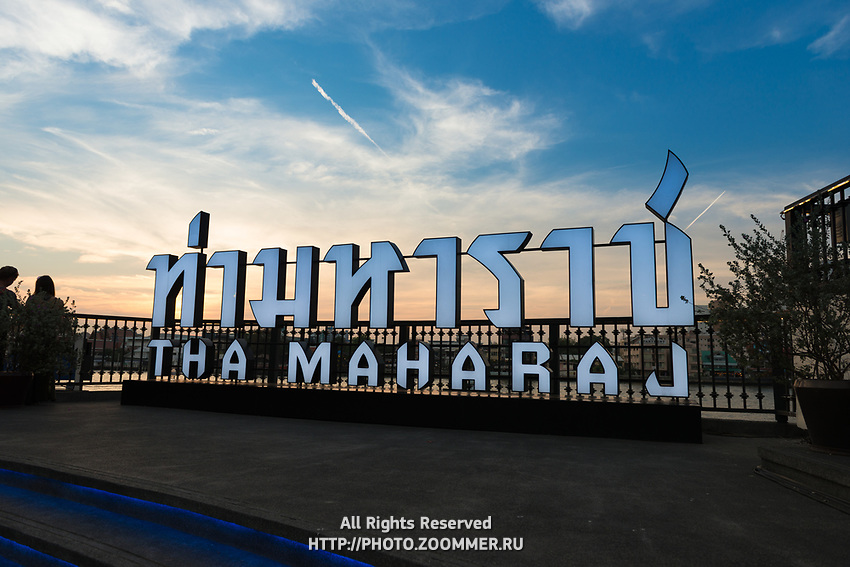 Tha Maharaj open air project sign in Bangkok, Thailand