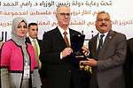 Palestinian Prime Minister, Rami Hamdallah attends launch ceremony of Arab training program, in the West Bank city of Ramallah, on March 03, 2019. Photo by Prime Minister Office