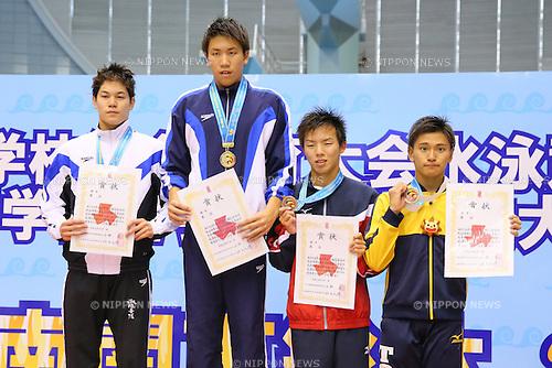 (L-R) Fuyu Yoshida (Shukutokusugamo), Katsuhiro Matsumoto (Chibashodaifu), Shoma Inoue (Gifushogyo), Takumi Kiyama (Toingakuenchuto), <br /> August 18, 2014 - Swimming : <br /> 2014 All-Japan Inter High School Championships,<br /> Men's 200m Freestyle Victory Ceremony <br /> at Chiba International General Swimming Center, Chiba, Japan. <br /> (Photo by Yohei Osada/AFLO SPORT)
