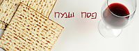 Facebook Cover - Passover Greeting