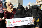 Palestinian supporters of the Islamic Jihad movement take part in a protest against the Bahrain economic workshop, in Rafah in the southern Gaza Strip, June 18, 2019. The June 25 and 26 gathering will see the unveiling of the economic aspects of the US initiative spearheaded by President Donald Trump's son-in-law Jared Kushner. Photo by Ashraf Amra