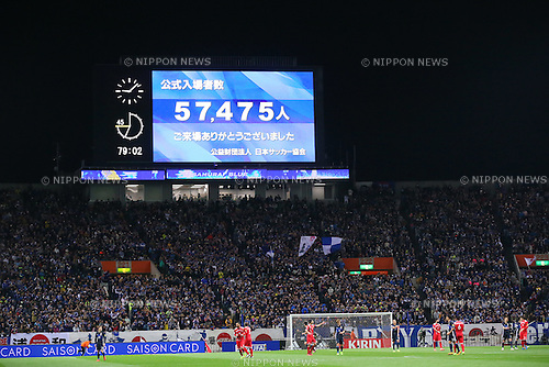 General view, MARCH 29, 2016 - Football / Soccer : FIFA World Cup Russia 2018 Asian Qualifier Second Round Group E match between Japan 5-0 Syria at Saitama Stadium 2002, Saitama, Japan. (Photo by YUTAKA/AFLO SPORT)