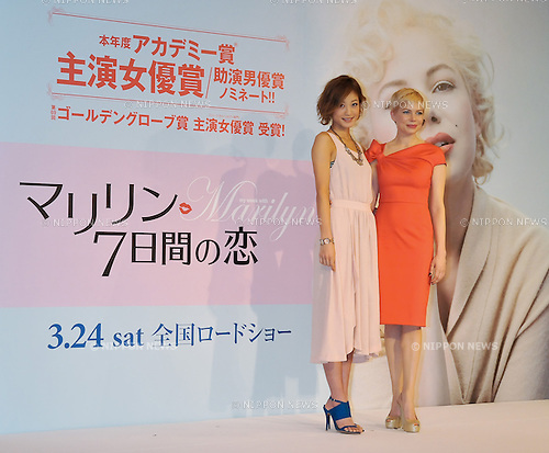 "Michelle Williams, Maki Nishiyama, Mar 14, 2012 : Actress Michelle Williams(R) and Japanese model Maki Nishiyama attend a press conference for the film ""My Week with Marilyn"" in Tokyo, Japan on March 14, 2012."