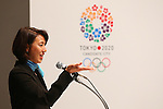 Mikako Kotani, MARCH 7, 2013 : Former synchronized swimming player Mikako Kotani serve as the moderator during the a Press conference about presentations of Tokyo 2020 bid Committee in Tokyo, Japan. (Photo by Yusuke Nakanishi/AFLO SPORT)..