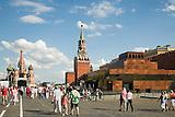 Sozialistische Architektur in Moskau / Socialist Architecture in Moscow
