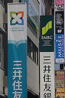 Signs of Mitsui Sumitomo bank in Tachikawa, Tokyo, Japan.