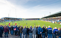 Picture by Allan McKenzie/SWpix.com - 10/05/2018 - Rugby League - Ladbrokes Challenge Cup - Featherstone Rovers v Hull FC - LD Nutrition Stadium, Featherstone, England - A general view of Featherstone playing Hull FC in the Ladbrokes Challenge Cup.