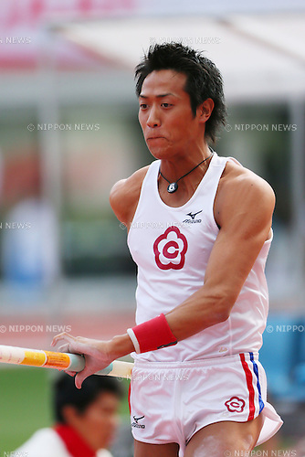 Seito Yamamoto (JPN), <br /> JUNE 7, 2013 - Athletics : <br /> The 97th Japan Track &amp; Field National Championships <br /> Men's Pole Vault Final <br /> at Ajinomoto Stadium, Tokyo, Japan. <br /> (Photo by YUTAKA/AFLO SPORT)