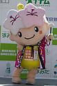 Utsunomiya City mascot character Miyary performs during the ''Local Characters Festival in Sumida 2015'' on May 30, 2015, Tokyo, Japan. The festival is held by Sumida ward, Tokyo Skytree town, the local shopping street and ''Welcome Sumida'' Tourism Office. Approximately 90 characters attended the festival. According to the organizers the event attracts more than 120,000 people every year. The event is held form May 30 to 31. (Photo by Rodrigo Reyes Marin/AFLO)