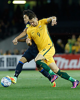October 11, 2016: TOMI JURIC (9) of Australia and HOTARU YAMAGUCHI (16) of Japan fight for the ball during a 3rd round Group B World Cup 2018 qualification match between Australia and Japan at the Docklands Stadium in Melbourne, Australia. Photo Sydney Low Please visit zumapress.com for editorial licensing. *This image is NOT FOR SALE via this web site.