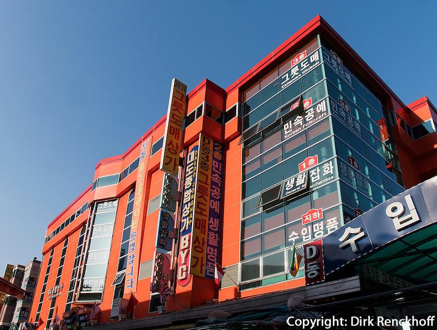 Auf dem Namdaemun Markt, Seoul, S&uuml;dkorea, Asien<br />  at Namdaemun market, Seoul, South Korea, Asia