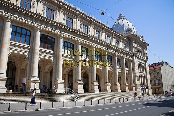 National History Museum, Muzeul National De Istorie A Romaniei, Calea Victoriei, Bucharest, Romania