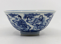 BNPS.co.uk (01202 558833)<br /> Pic: Hansons/BNPS<br /> <br /> A tiny finger bowl which was spotted in a box of bric-a-brac has sold for over £32,000 after it was found to be a rare Chinese relic.<br /> <br /> The blue and white bowl, that measures 5ins in diameter, was made during the reign of China's Emperor Yongzheng, which lasted from 1722-35 during the Qing Dynasty.<br /> <br /> The item was brought into an auction house by a woman who had inherited it from a relative.<br /> <br /> Auctioneer Charles Hanson identified the six-character mark on the bottom that confirmed it was made in imperial China in the early 18th century.