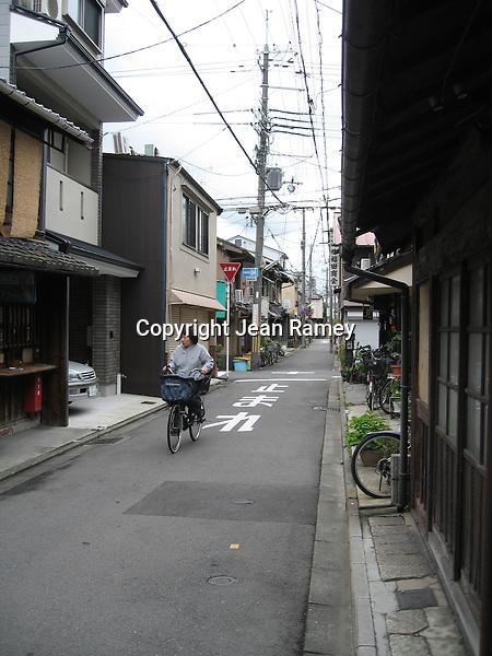 Woman on a bike, Kyoto