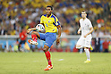 Antonio Valencia (ECU), JUNE 26, 2014 - Football / Soccer : FIFA World Cup Brazil<br /> match between Ecuador and France at the Maracana stadium in Rio de Janeiro, Brazil. (Photo by AFLO) [3604]