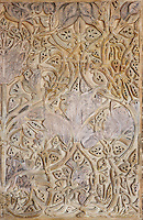 Decorative Panel, The Royal Reception Hall (Dar Al-Mulk), Caliph?s Palace of Madinat az-Zahra, Córdoba, Andalusia, Spain, circa 936 to 946 AD, erected by Abd ar-Rahman III imitating the Abbasid caliphs in Baghdad in building a royal city just outside the city of Córdoba itself. Picture by Manuel Cohen