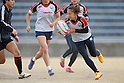 Rugby: Japan Women's Rugby Sevens Team Training Session