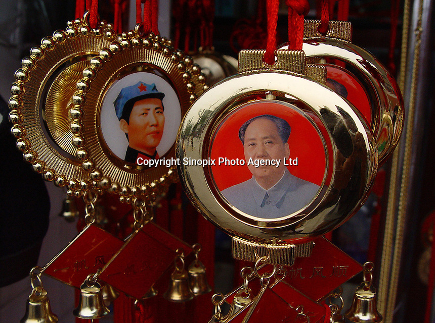 Late-Chairman Mao items for sale in the Forbidden City in Beijing, China. .30-AUG-02