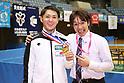 Trampoline: All Japan Industrial Trampoline Championships 2017